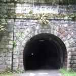 旧伊勢神トンネル