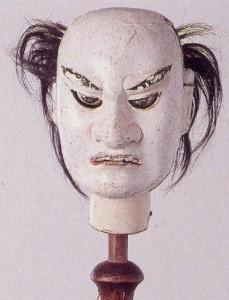 小田木「文七」カシラ