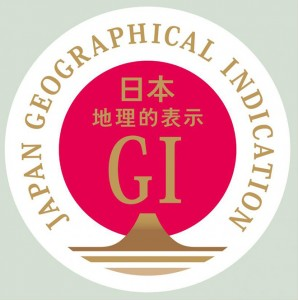 geographical-indications-hacho-miso_03